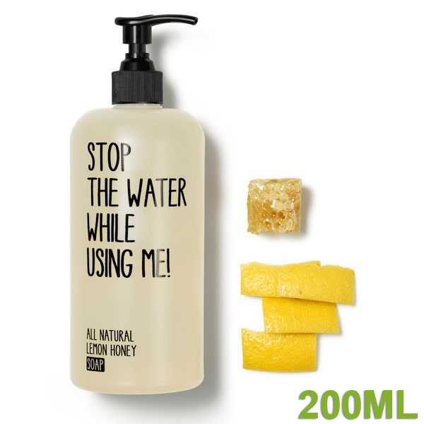 All natural lemon honey soap 200 ml von STOP THE WATER WHILE USING ME!