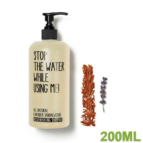 All Natural Lavender Sandalwood Regenerating Shampoo 200ml - Bild 1